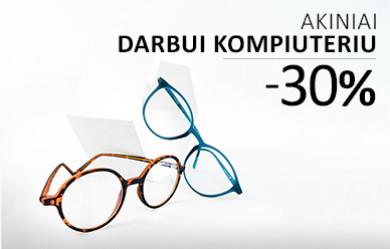 https://www.e-optometrijoscentras.lt/akiniai/akiniai-darbui-kompiuteriu