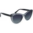 Saulės akiniai INVU B2038C