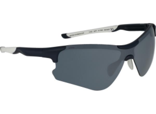 Saulės akiniai INVU A2011A