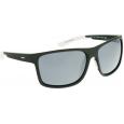 Saulės akiniai INVU A2123C (54)