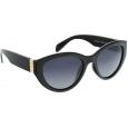 Saulės akiniai INVU B2132A (55